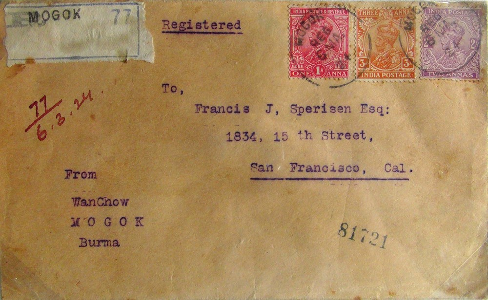 stamp 6.jpg