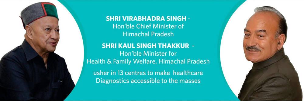 Shri Virabhadra Singh.jpg