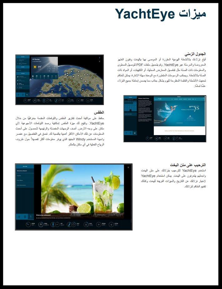 brochure - page 2.JPG