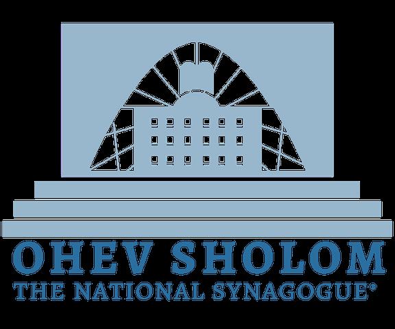 Ohev Sholom Logo.png