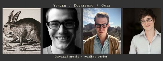Thurs, April 19th, 2018 @9PM (note special time!), The Owl:  Julia Guez ,  George Kovalenko ,  Matthew Yeager