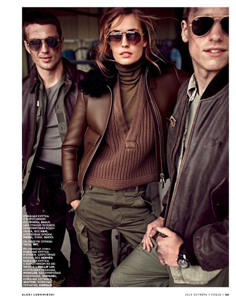 well_fashion-lubomirsky-avia6.jpg