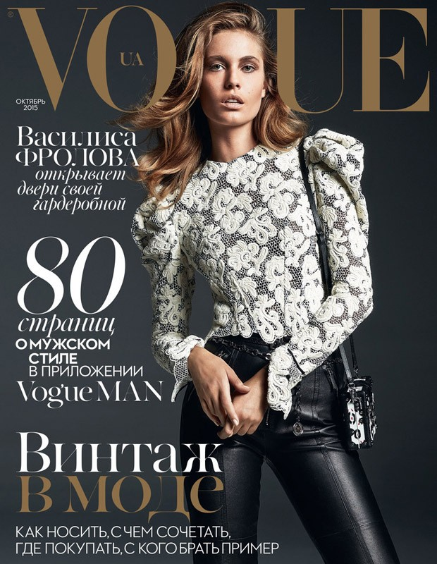nadja-bender-vogue-ukraine-october-2015-620x800.jpg