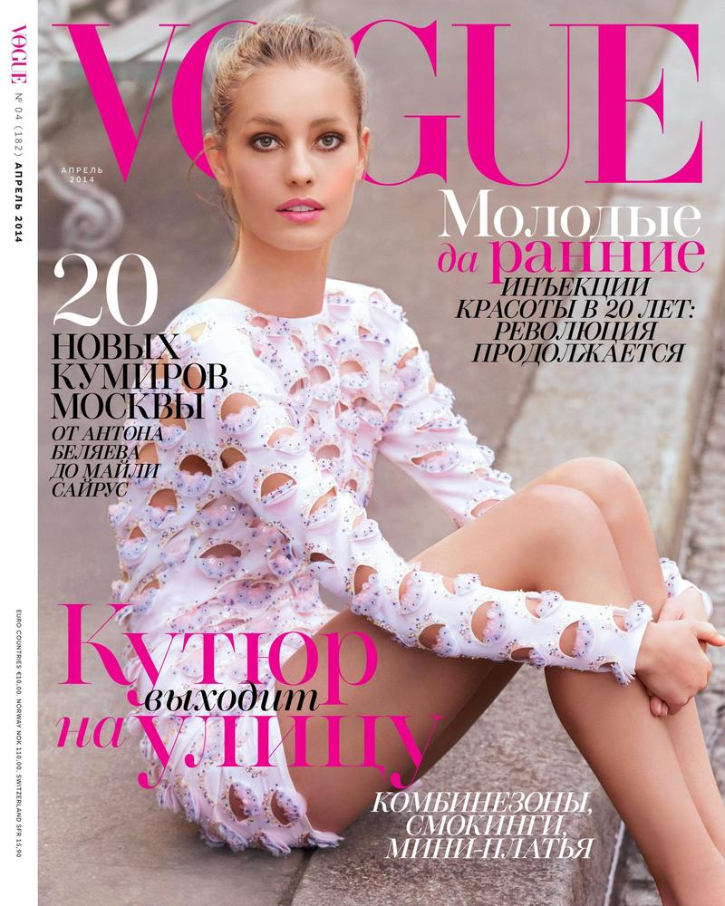 Vogue Russia April 2014.jpg