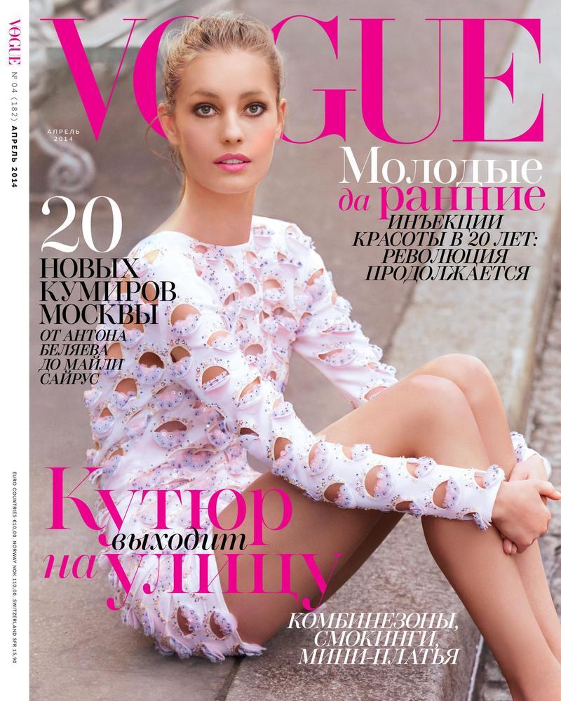 Vogue Russia April 2014.jpg