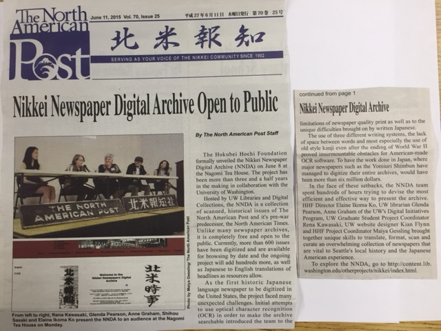 two local nikkei newspapers now available to public hokubei hochi