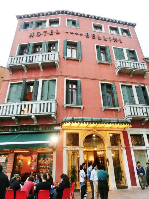 Boscolo Hotel Bellini