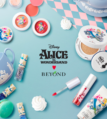 Beyond X Disney's Alice In Wonderland - Amazon.com