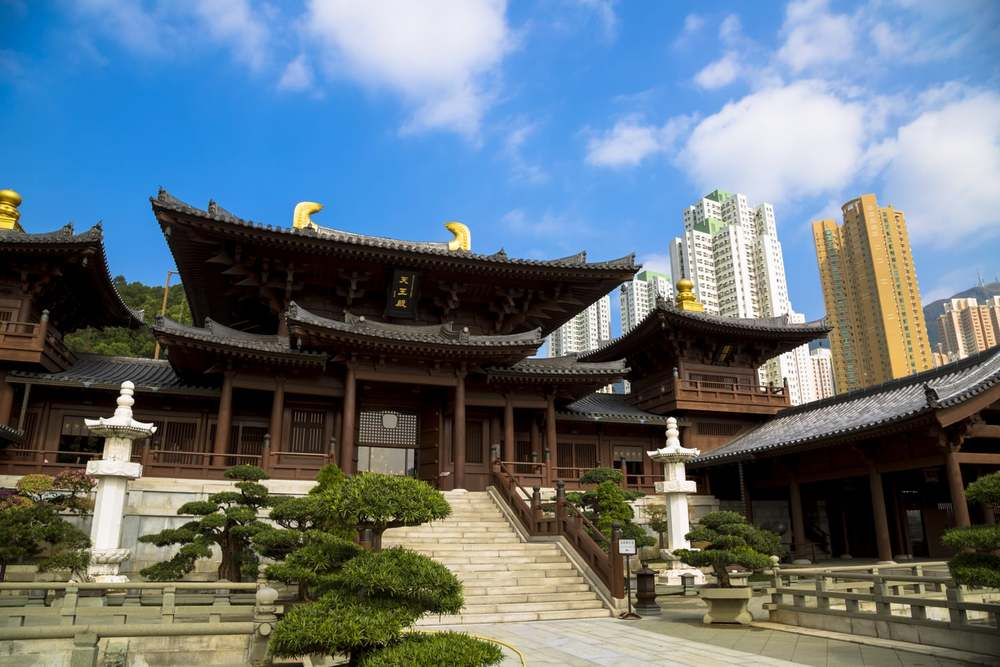 Monastery Nan Lian Garden