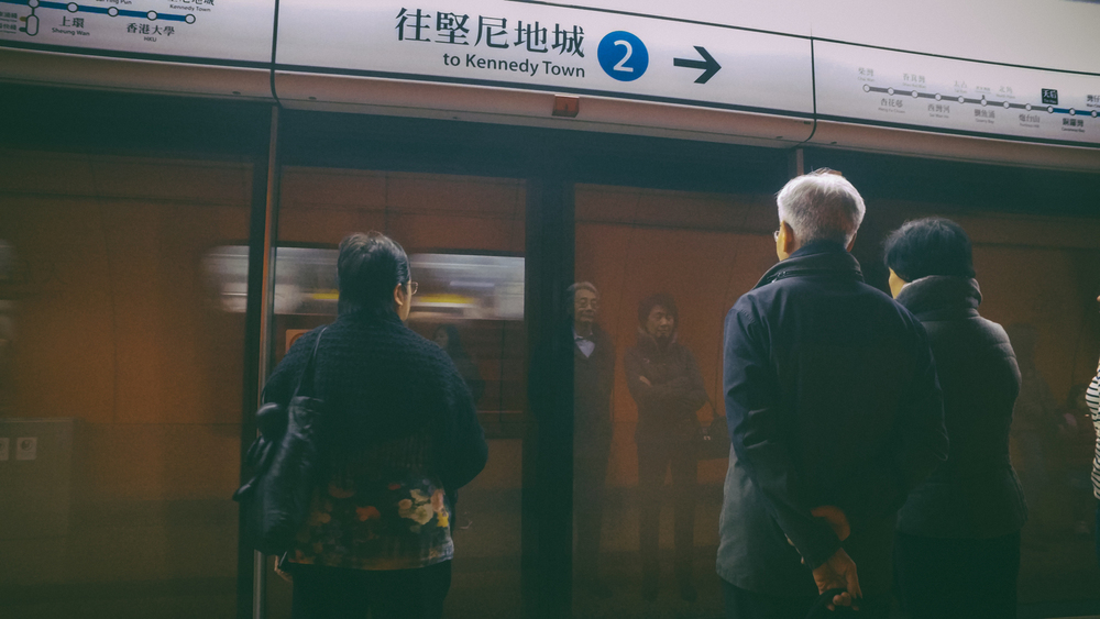 MTR in Hong Kong