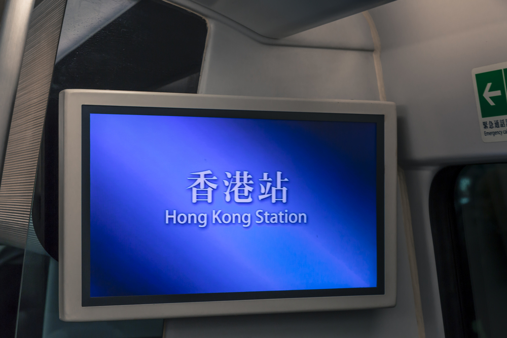 Hong Kong Station