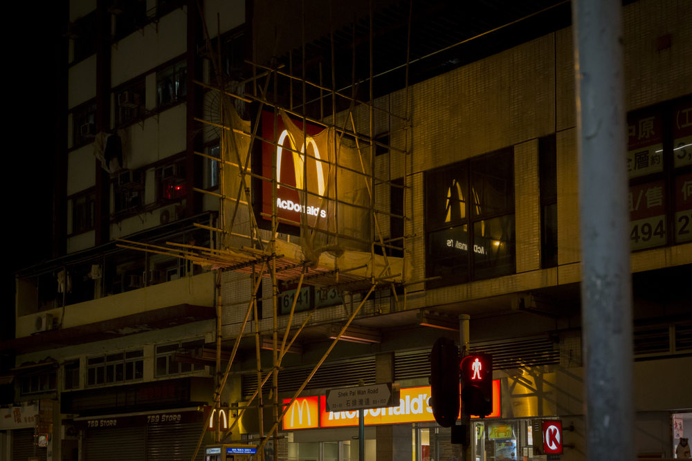 McDonalds in Hong Kong