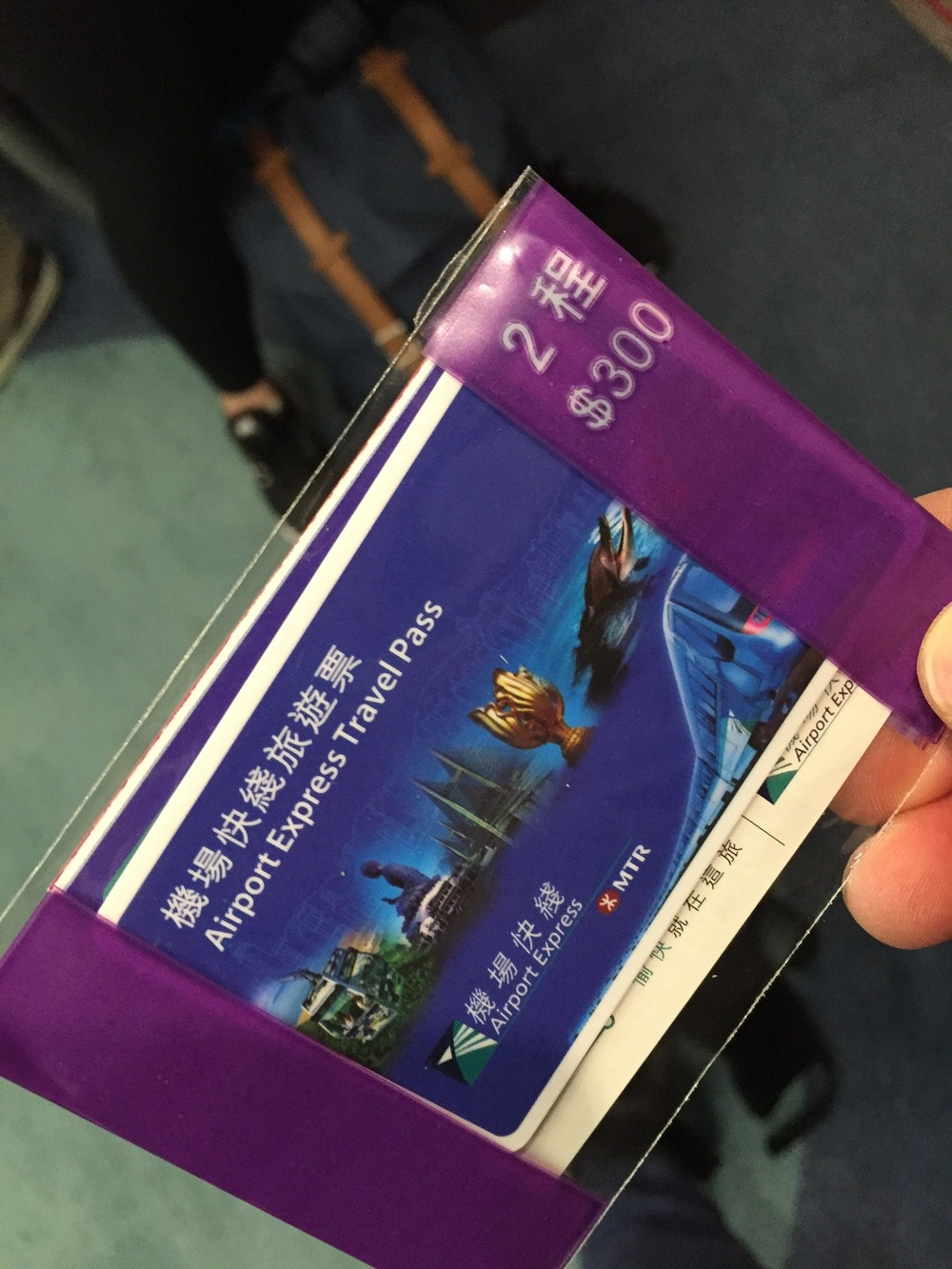 3-Day Airport Express MTR Pass