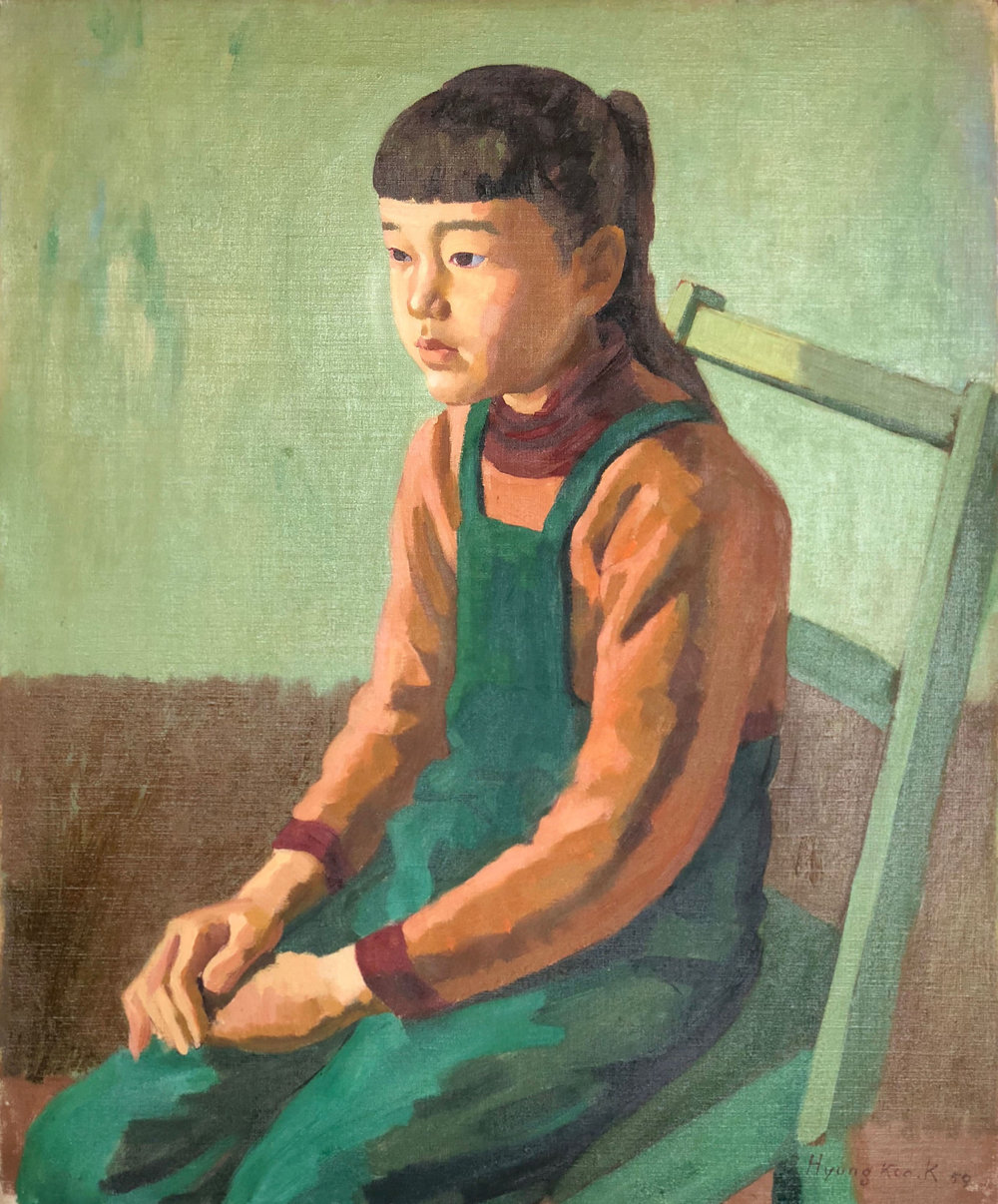Young Girl, 1959