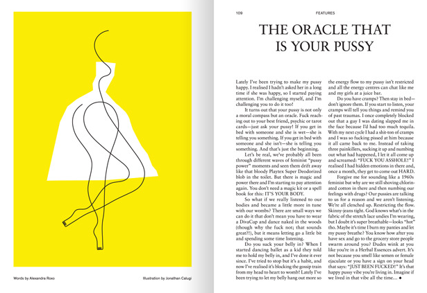THE ORACLE THAT IS YOUR PUSSY — ALEXANDRA ROXO