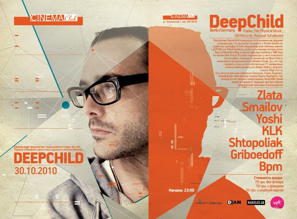 Deepchild - Cinema Club - Ukraine.jpg