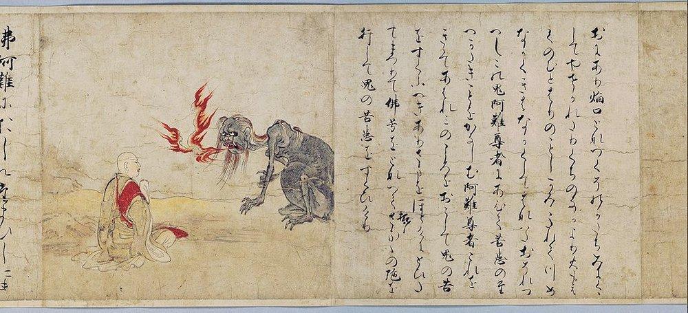 The Hungry Ghost of Buddhist mythology