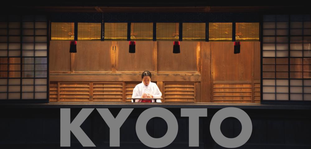 Kyoto Travel Guide - Hayden Quinn
