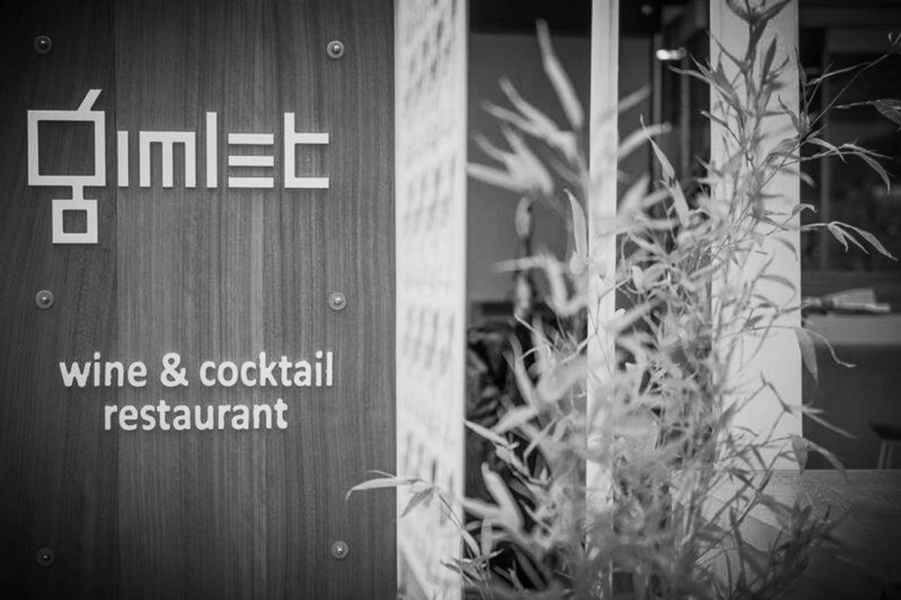 gimlet restaurant may 2015