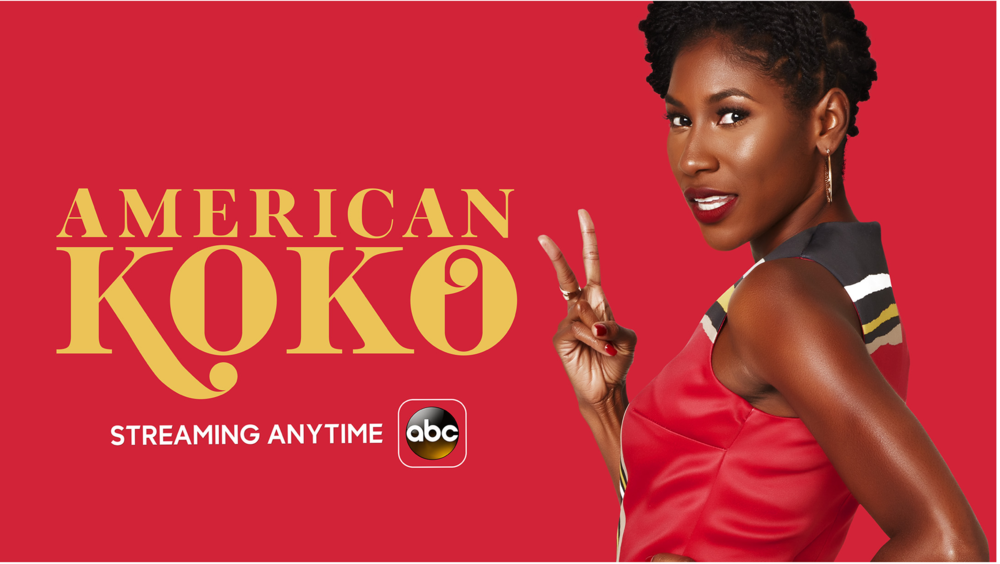 American Koko.png