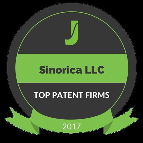 Sinorica LLC.png
