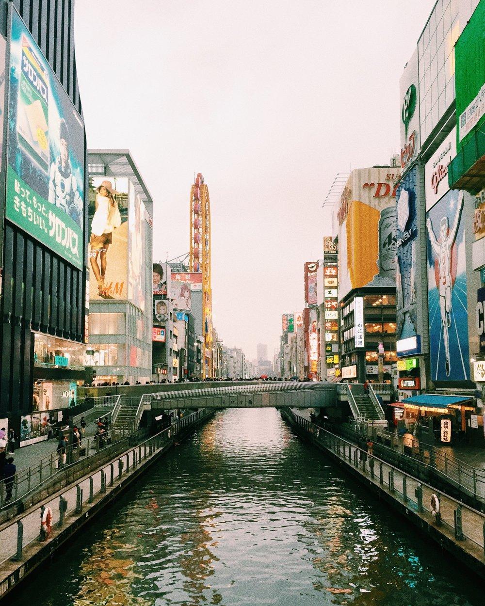 Osaka, Spring 2015.