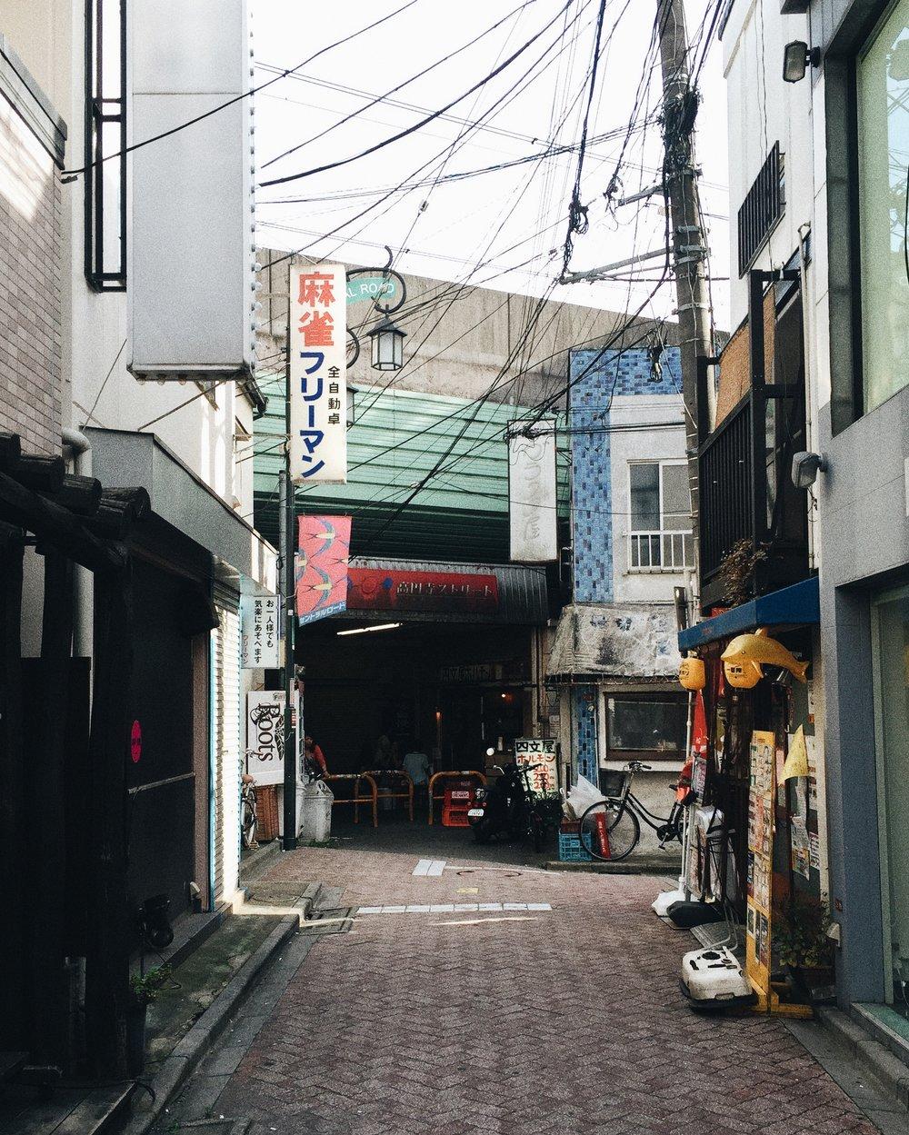 Koenji, Summer 2015.