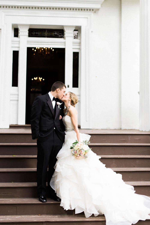 riverwood mansion film wedding photographer natural documentary ©2016abigailbobophotography-12.jpg