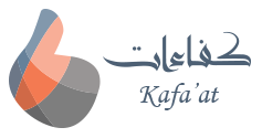 kafaat logo.png