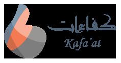 kafaat logo.png