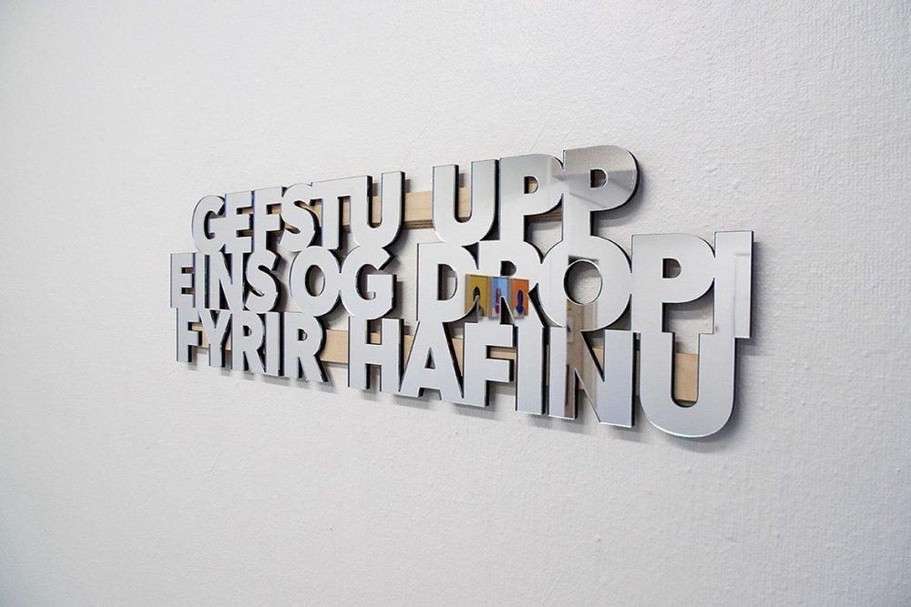 """""""Gefstu upp eins og dropi fyrir hafinu"""" 2014"""