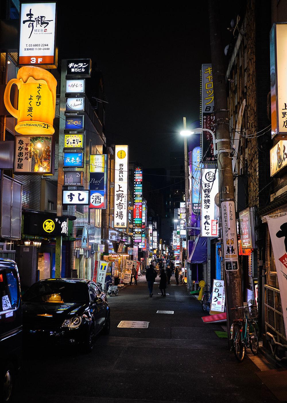 20190227-japan_73.jpg