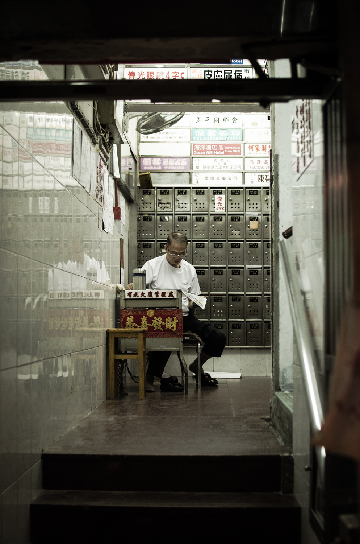 Hong Kong, 5/8/2014 12:23:57