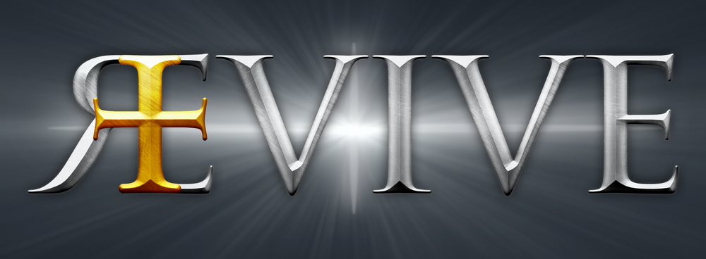 Alternate Logo on Dark Background