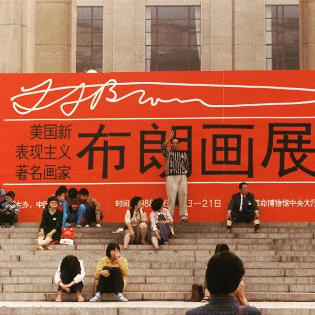 Memories. #beijing #1988 #FJB