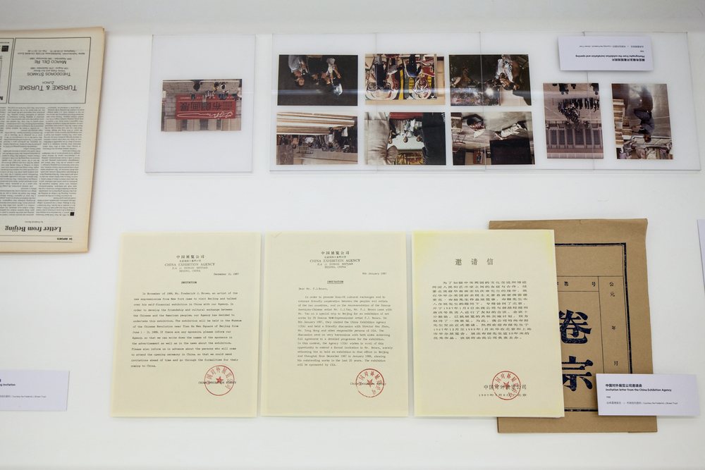Documents & Photos 1988