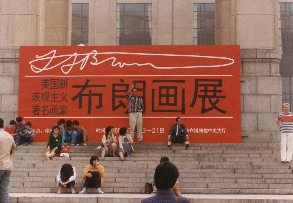 Beijing 1988