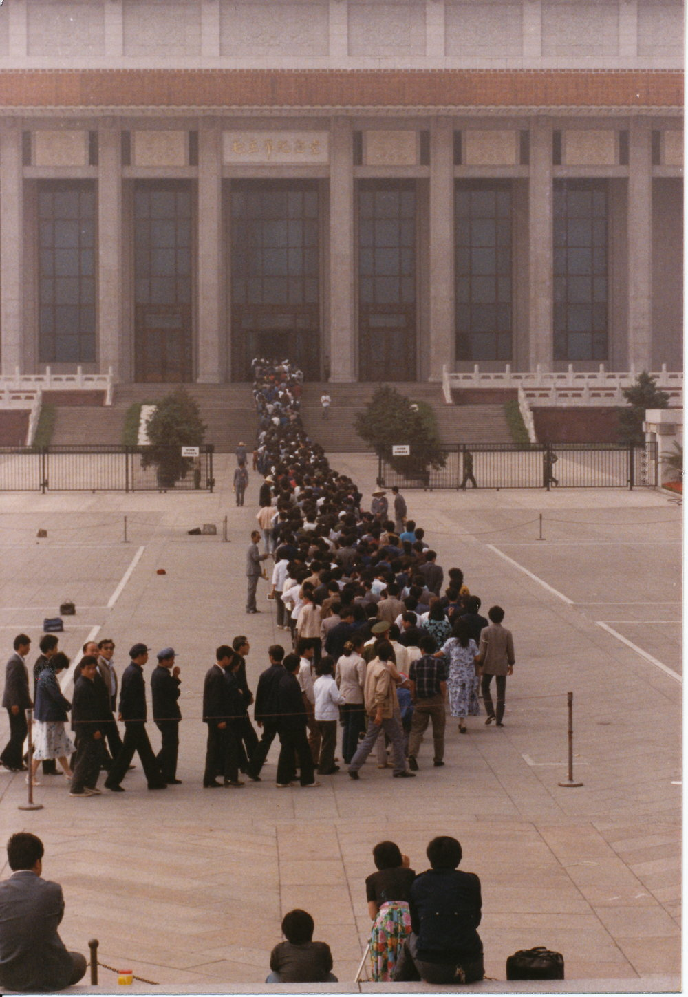 Queue waiting to see the Frederick J. Brown Retrospective exhibit, Museum of the Chinese Revolution (now the National Museum of China), Tiananmen Square, Beijing, Spring 1988