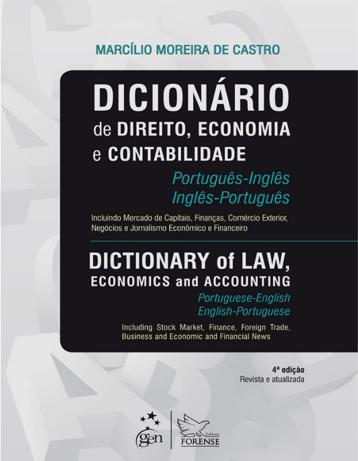 dicionario-de-ingles-portugues-rodrigo-guedes-blog.png