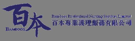 Bamboos.png