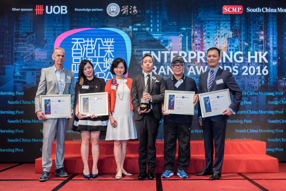 Winner and finalists of Best HK Retail & Hospitality Brand
