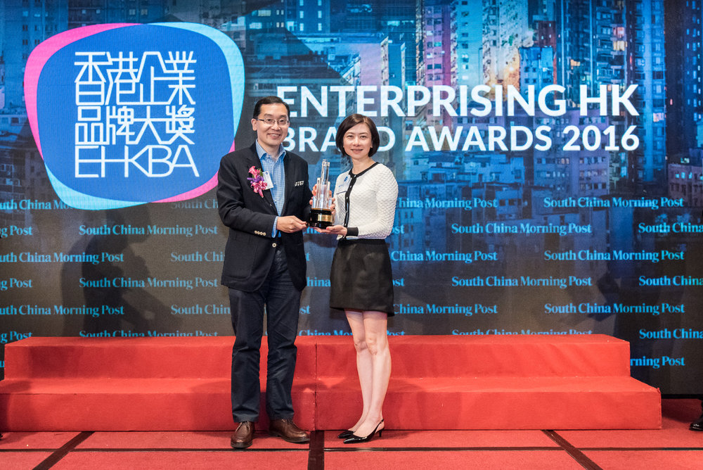 Winner of Best HK ICT Brand (Publicly-listed company)
