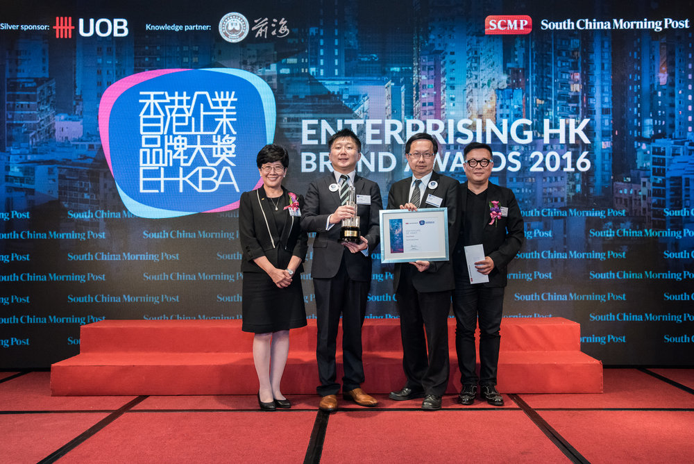 Winner and finalist of Best HK Healthcare Brand ( Publicly - listed company)