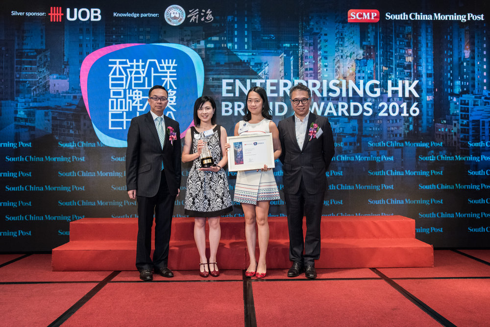 Winner and finalist of Best HK Trading and Storage Brand
