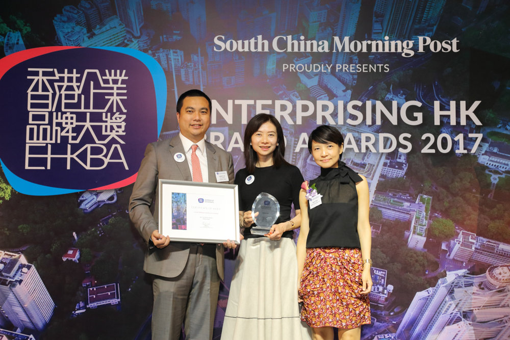 Finalist, winners and presenter of the Best HK Retail Brand (Publicly-listed).