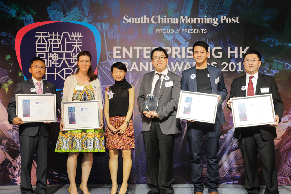 Finalists, winners and presenter of the Best HK Retail Brand (Privately-held).