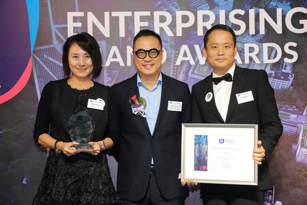 Finalists, winners and presenter of the Best HK Financial Services Brand (Privately-held).