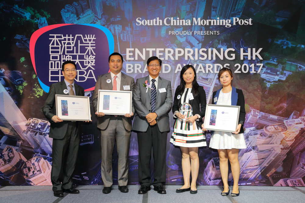 Finalists, winners and presenter of the Best HK Professional Services Brand (Publicly-listed).