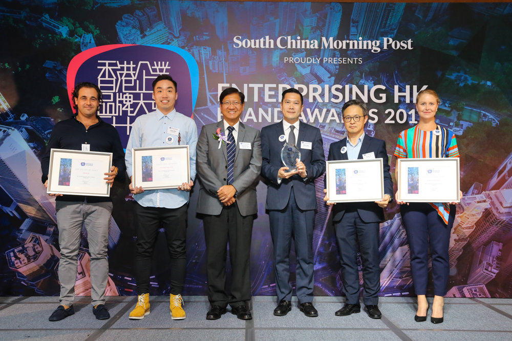 Finalists, winners and presenter of the Best HK Professional Services Brand (Privately-held).