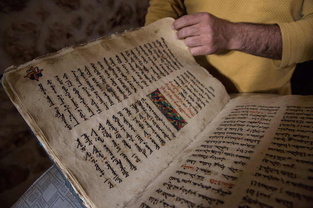 A 300-year old Turoyo prayer book in the town of Mizazah.